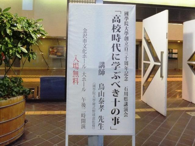 Toriyama1